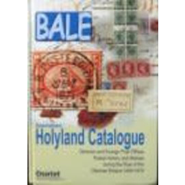 Bale Specialized Holyland Catalogue