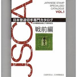 JPS JSCA Japan Volume 1 1871-1946