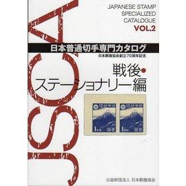 JPS JSCA Japan Volume 2 1946-2009