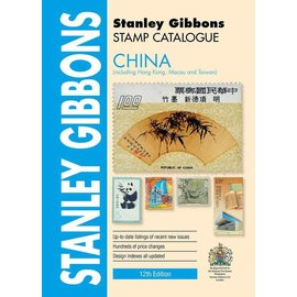 Gibbons Stamp Catalogue China