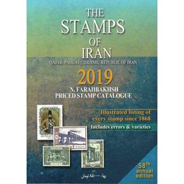 Farabakhsh The Stamps of Iran 2019 Qajar, Pahlavi, Islamic Republic of Iran