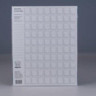 Importa prijskaartjes - vel met 800 stuks