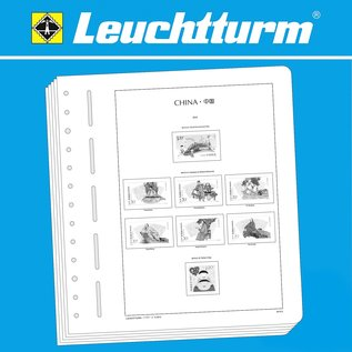 Leuchtturm album pages SF China 2015-2017