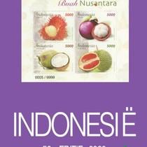 Zonnebloem Officiele postzegelcatalogus Indonesië 2020