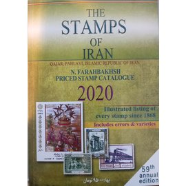 Farabakhsh The Stamps of Iran 2020 Qajar, Pahlavi, Islamic Republic of Iran