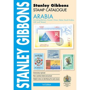 Gibbons Stamp Catalogue Arabia