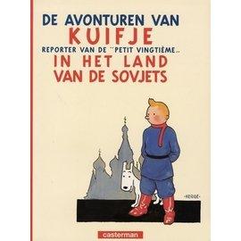 Casterman Kuifje in het land van de Sovjets