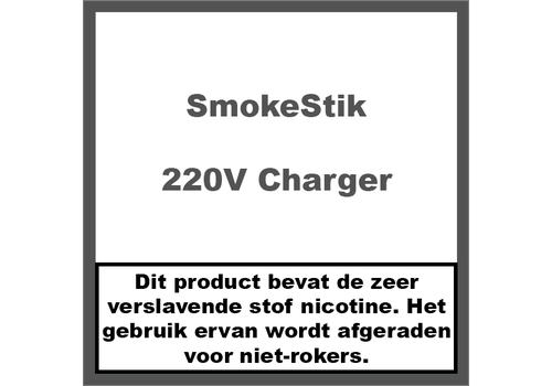 SmokeStik SmokeStik 220V adapter (EU)