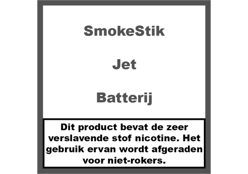 SmokeStik Batterij Jet