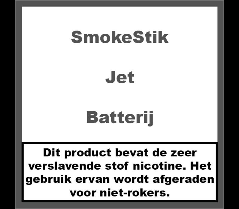 Batterij Jet