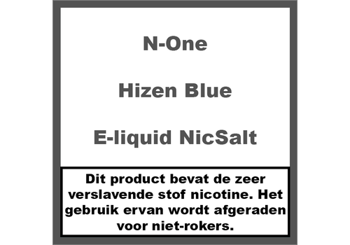 N-One Hizen Blue