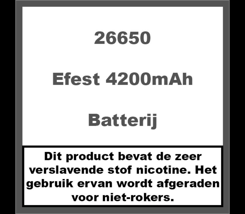 26650 4200mAh 50A
