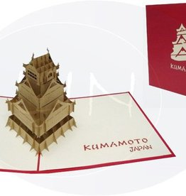 Pop up card, japanese castle kumamoto