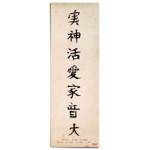 Poster Japans schrift