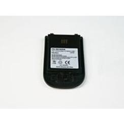 Mitel - 5604/5624 Battery Pack