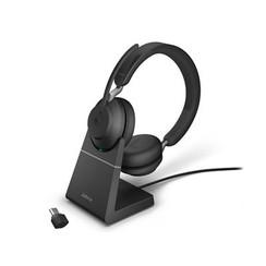 Jabra Evolve2 65, Link380c UC Stereo Stand Black