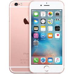 Refurbished Apple iPhone 6S 64GB-RoseGold-Zichtbaar gebruikt