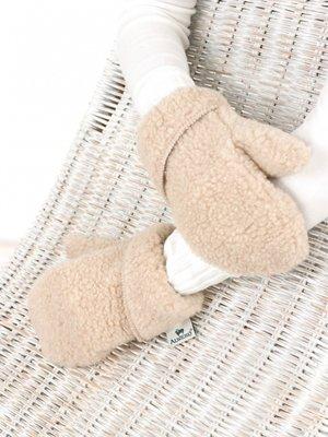 Handschoenen freeze beige