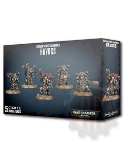 Chaos Space Marines Havocs