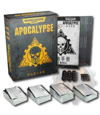 Apocalypse Warhammer 40000: Apocalypse