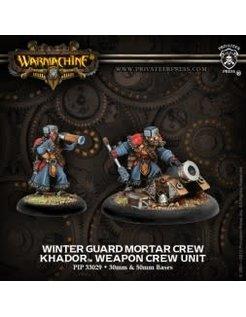 Khador Winter Guard Mortar Crew (2)