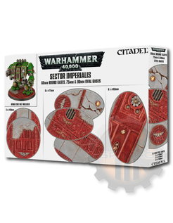 S/Imperialis: 60Mm Rd+75/90Mm Oval Bases