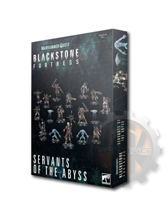 B/Stone Fortress: Servants Of The Abyss