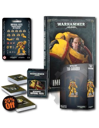 Warhammer 40000 Imperial Fist Bundle