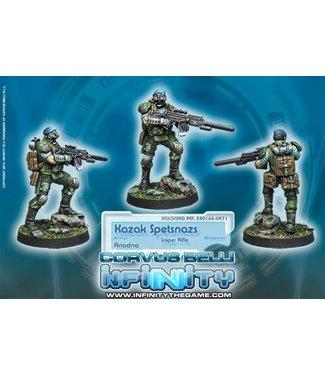 Infinity Kazak Spetsnazs (Sniper Rifle)