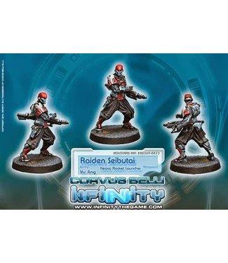 Infinity Raiden Seibutai (Heavy Rocket Launcher)