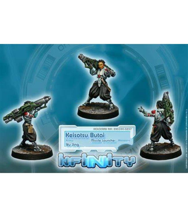 Infinity Keisotsu Butai (Missile Launcher)