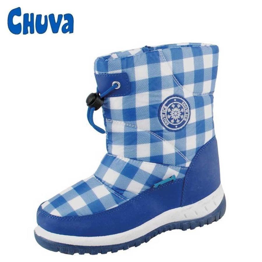 CW61 Blauw Gevoerde Kinderlaarzen