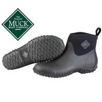 Muckster II Ankle Zwart Tuinlaarzen Heren