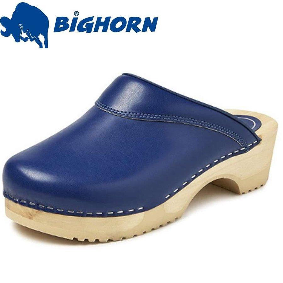 4010 Blauw KlompenDames