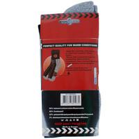 GW81 Coolmax Zwart 2 Paar/Bundel Sokken