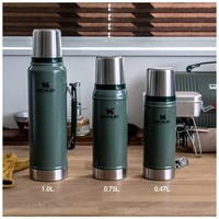 Classic Vacuum Bottle 0.75 L Green Thermosfles