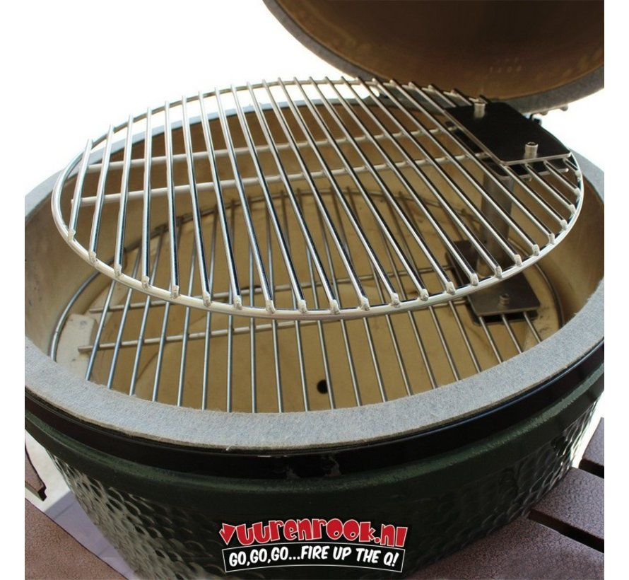 Smokeware SS Grate Stacker