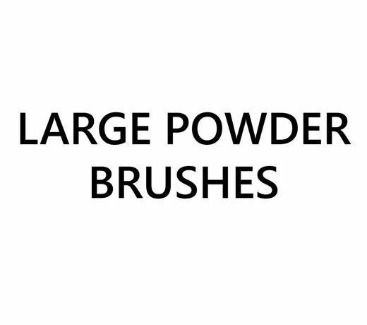 Large Powder Brushes