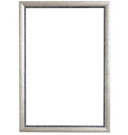 Paola - zilveren lijst