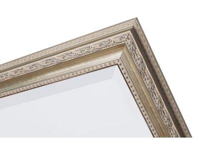 Pizzo - spiegel - zilver