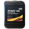 OK 4T Motor Cycle Oil HS 10W-40 - Motorfietsolie, 10 lt