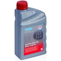 Autogear Oil SYN 75W-90 - Versnellingsbakolie, 1 lt (OUTLET)