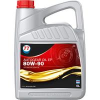 thumb-Autogear Oil EP 80W-90 - Versnellingsbakolie, 3 x 5 lt-2