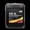 OK ATF III - Transmissie olie, 10 lt