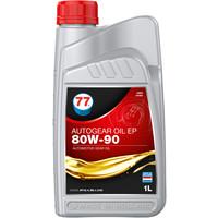 Autogear Oil EP 80W-90 - Versnellingsbakolie, 1 lt