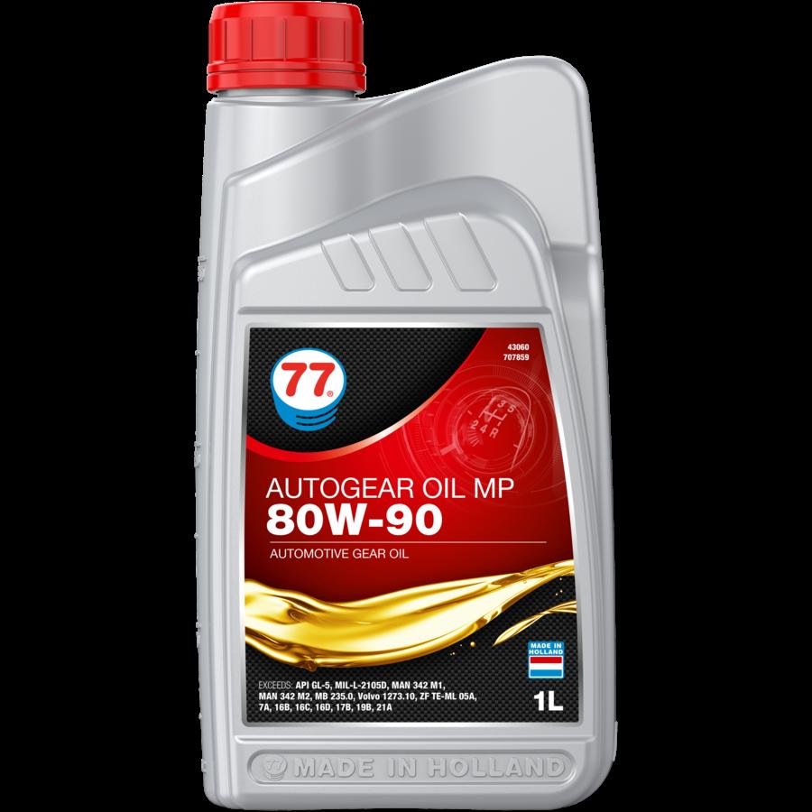 Autogear Oil MP 80W-90 - Versnellingsbakolie, 12 x 1 lt-2
