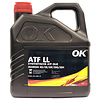 OK ATF LL - Transmissie olie, 4 lt (OUTLET)