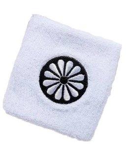 Indian Maharadja Wristband Wit
