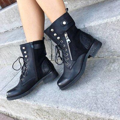 Jaimy Estelle booties