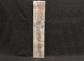 Wandpaneel 40x200cm B19-917